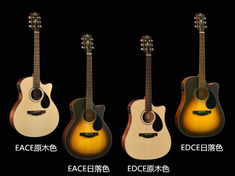 卡马吉他EDCE-EACE