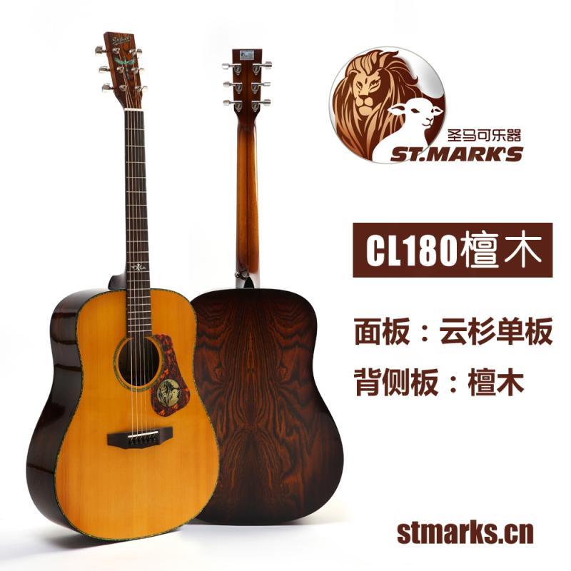 圣马可吉他CL180 面单民谣吉他